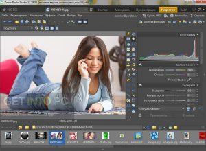Zoner Photo Studio X 19.2109.2.343 Crack With Activation key 2022